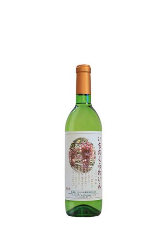 ichinokura2014white
